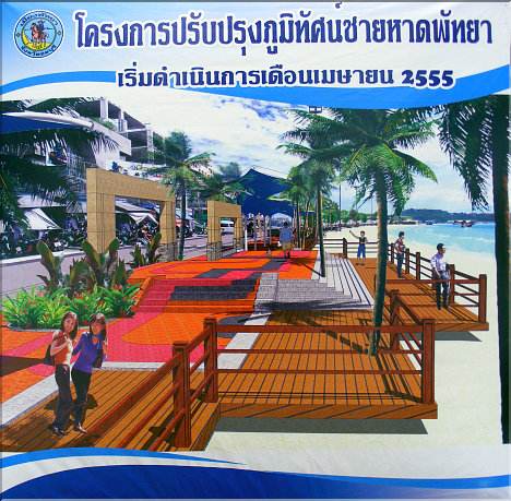 Pattaya's New Beach Promenade