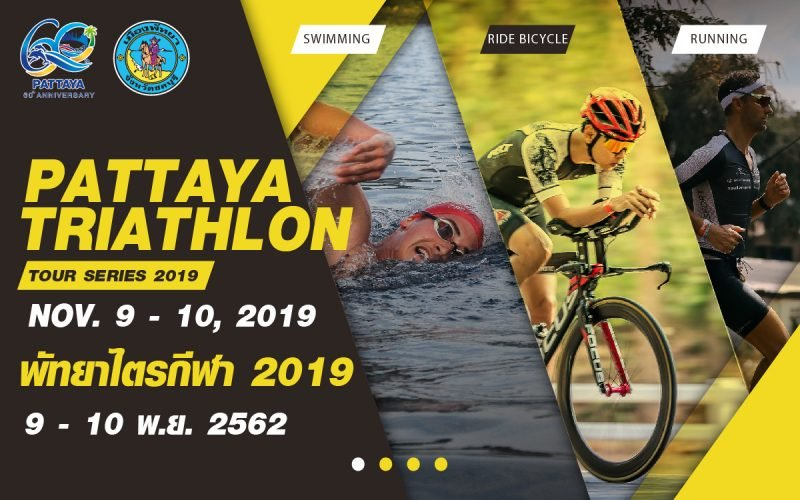 Pattaya Triathlon 2019