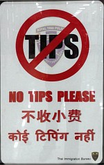 No Tips Please