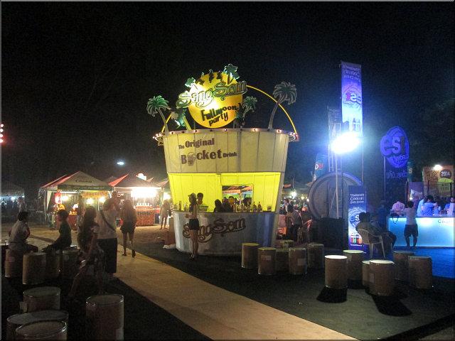 Фестиваль паттайя