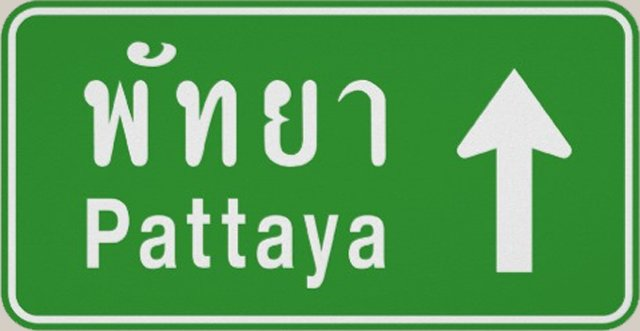Latest News from Pattaya